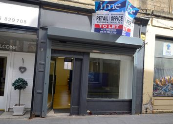 Thumbnail Commercial property to let in South Street, Boness, Falkirk