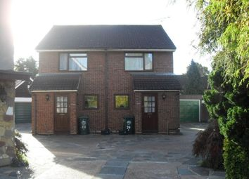 Thumbnail 2 bed semi-detached house to rent in Muncaster Road, Ashford