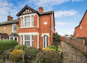 Thumbnail 2 bed end terrace house for sale in Station Road, Quainton, Buckinghamshire.