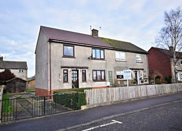 Thumbnail 3 bed end terrace house for sale in Hillview, Dalrymple, East Ayrshire