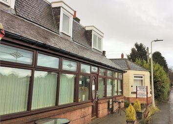 Thumbnail Leisure/hospitality for sale in Ardenlea House Hotel, Farburn Terrace, Aberdeen, Aberdeenshire