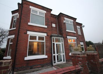 Thumbnail 2 bed end terrace house for sale in Dartford Road, Urmston, Manchester