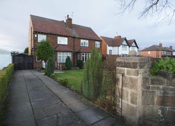 Thumbnail 3 bed semi-detached house to rent in Chellaston Road, Shelton Lock, Derby