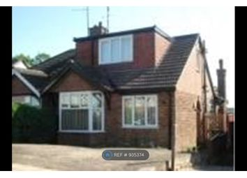 Thumbnail 3 bed semi-detached house to rent in Julian Way, Northampton
