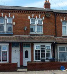 Thumbnail 2 bedroom terraced house for sale in Stoney Lane, Balsall Heath, Birmingham, West Midlands