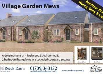 Thumbnail 2 bed bungalow for sale in Village Garden Mews, Treeton, Rotherham