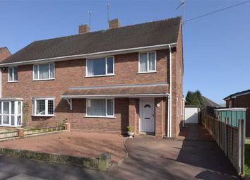 Thumbnail 3 bed semi-detached house for sale in Lavender Lane, Norton, Stourbridge, West Midlands