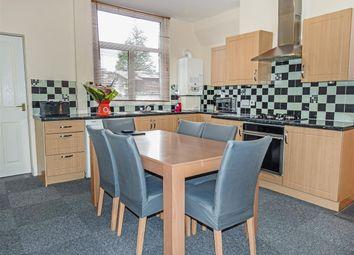 3 bed end terrace house for sale in Carr Street, Bamber Bridge, Preston PR5