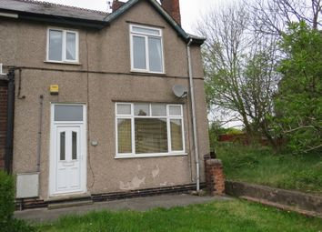 Thumbnail 2 bed end terrace house for sale in Williamthorpe Road, North Wingfield, Chesterfield