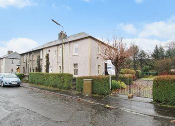 2 bed flat for sale in Princess Street, Bonnybridge FK4