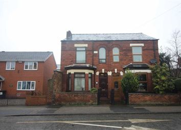 Thumbnail 2 bed semi-detached house for sale in Ladies Lane, Hindley, Wigan