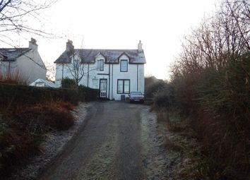 Thumbnail 2 bed semi-detached house for sale in Distillery Houses, Carbost, Isle Of Skye