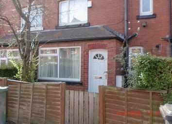 Thumbnail 2 bedroom terraced house to rent in Hessle Walk, Hyde Park, Leeds