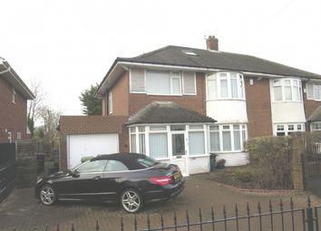 Thumbnail 3 bed semi-detached house for sale in Burdon Close, Cleadon Village, Sunderland