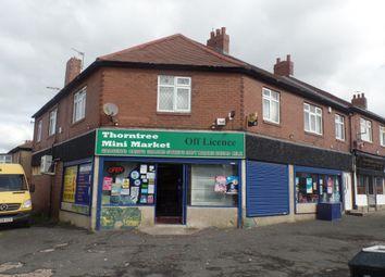 Thumbnail Retail premises for sale in Thorntree Drive, Denton Burn, Newcastle Upon Tyne
