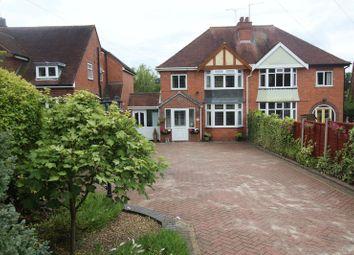 Thumbnail 3 bed semi-detached house for sale in Redditch Road, Alvechurch, Birmingham