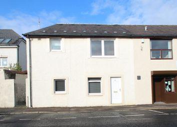 Thumbnail 1 bed flat for sale in 5B, Ballot Road, Irvine KA120Hw