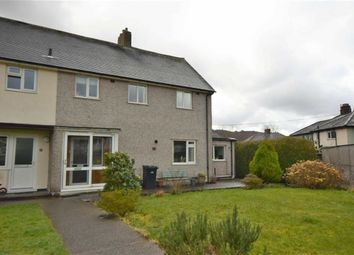 Thumbnail 3 bed end terrace house for sale in 60, Cae Crwn, Machynlleth, Powys