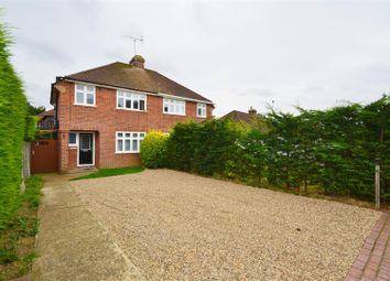 Thumbnail Semi-detached house to rent in Church Street, Teston, Maidstone