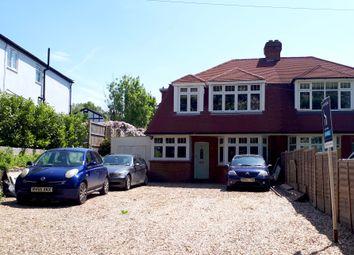 Thumbnail 5 bed semi-detached house for sale in Fox Lane, Keston