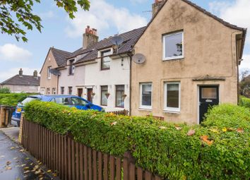 Thumbnail 2 bed end terrace house for sale in 51 Findlay Street, Rosyth