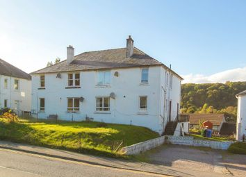 Thumbnail 2 bed flat for sale in Millpark Terrace, Soroba Road, Oban