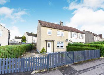 Thumbnail Semi-detached house for sale in Wardneuk Drive, Kilmarnock