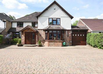 Thumbnail 5 bed detached house for sale in Bellfield Avenue, Harrow Weald