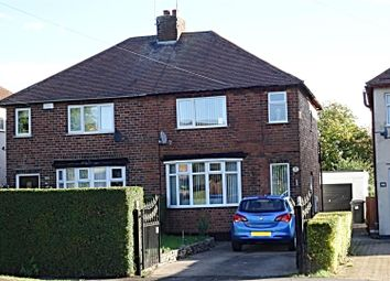 Thumbnail 3 bed semi-detached house for sale in High Lane East, West Hallam, Ilkeston