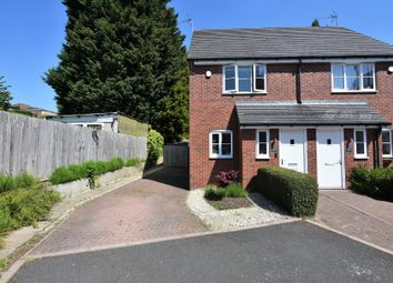Thumbnail 2 bed end terrace house for sale in Howes Rise, Selly Park, Birmingham
