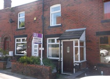Thumbnail 2 bedroom terraced house to rent in Nasmyth Street, Horwich, Bolton, Greater Manchester