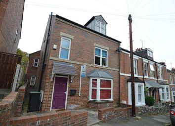 Thumbnail Detached house to rent in Laburnum Avenue, Crossgate Moor, Durham