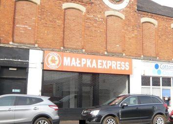 Thumbnail Retail premises to let in 47B Broad Street, Banbury, Oxfordshire