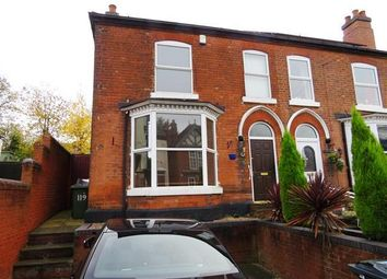 Thumbnail 4 bed end terrace house to rent in Sandwell Street, Walsall