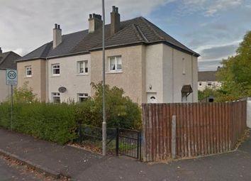 Thumbnail 2 bed flat to rent in Old Edinburgh Road, Uddingston, Glasgow