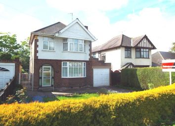 Thumbnail 3 bed detached house for sale in Trowell Road, Wollaton, Nottingham, Nottinghamshire