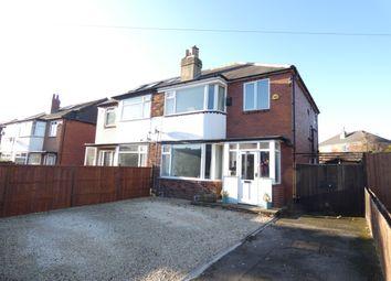 Thumbnail 3 bed semi-detached house for sale in Allerton Grange Avenue, Leeds