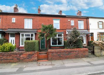 Thumbnail 2 bed terraced house to rent in Church Road, Stoneclough