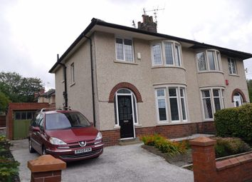 Thumbnail 3 bed semi-detached house to rent in Mayfield Avenue, Oswaldtwistle, Lancashire