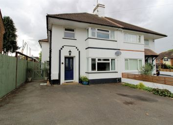 Thumbnail 3 bedroom semi-detached house for sale in Bearton Green, Hitchin, Hertfordshire