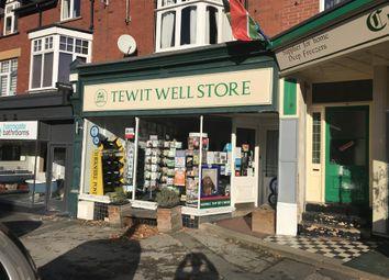 Thumbnail Retail premises for sale in Leeds Road, Harrogate