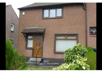 Thumbnail 2 bed end terrace house to rent in Cullen Crescent, Kirkcaldy