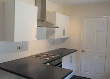Thumbnail 2 bed terraced house to rent in Brynheulog Street, Ebbw Vale