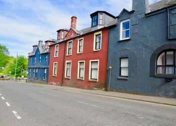 Thumbnail 1 bed semi-detached house to rent in Kirk Street, Strathaven