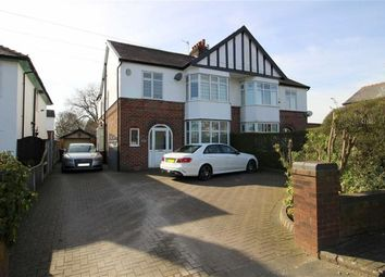 Thumbnail 4 bedroom semi-detached house for sale in Garstang Road, Fulwood, Preston