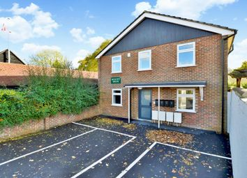Thumbnail 1 bed flat to rent in Meadrow, Godalming