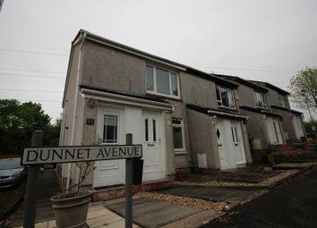 Thumbnail 1 bedroom flat for sale in Dunnet Avenue, Glenmavis, Airdrie