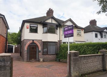 Thumbnail 3 bed semi-detached house for sale in Longton Hall Road, Blurton, Stoke-On-Trent