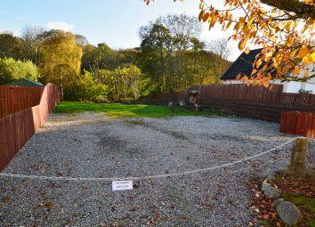 Thumbnail Land for sale in Plot At West Lewiston Lewiston, Drumnadrochit, Inverness
