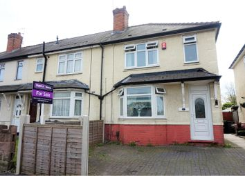 Thumbnail 3 bedroom end terrace house for sale in Moat Road, Tipton